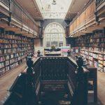 使わないと損!図書館は最高の公共サービスだ