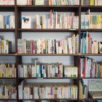 【使い方】3つ覚えたら図書館の8割はあなたのもの